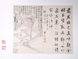 P9250056Luo Ping-Jinan_1780-1000