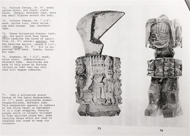Igbo Arts 1966 (1968)