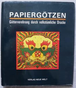 PapiergötzenIMG_2828
