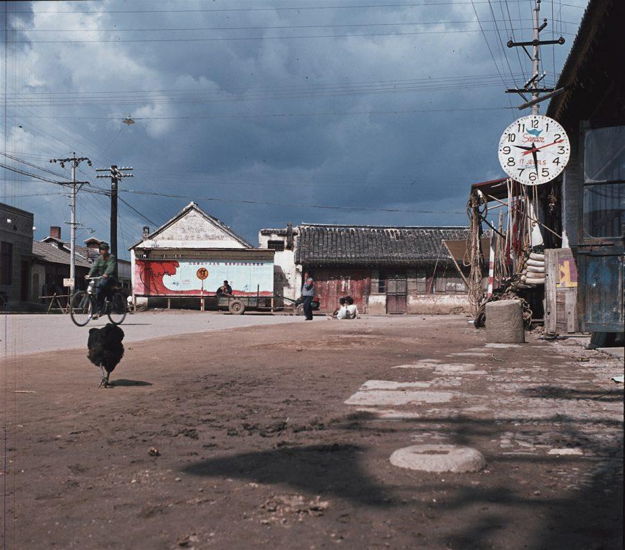 Landkreis Tsunhua - Die Uhr