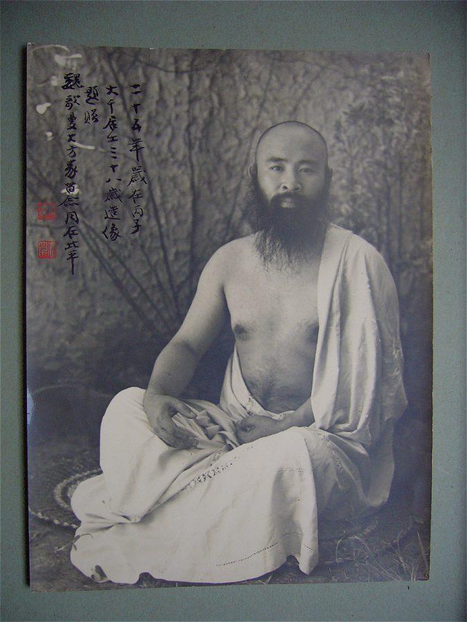 Chang Da Chian / Zhang Daqian (1899 - 1983 Taipeh)