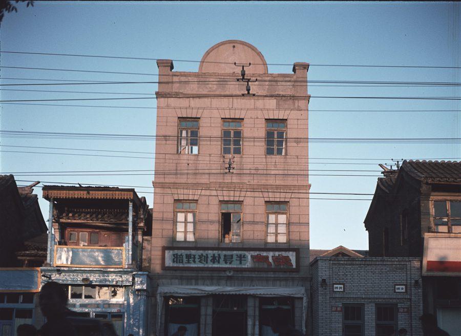 Peking südliche Altstadt Fassade