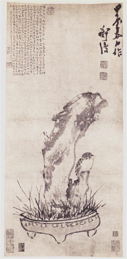 Ch'en Po-yang XVI Spatz
