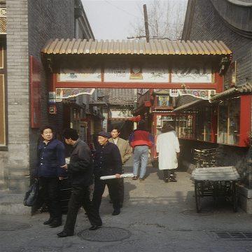 Liulichang Jahreswechsel 1992-93 (c) Beppler-Lie