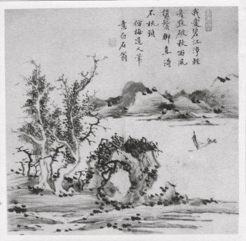 chen-che-tien-xvie-albumblatt_0001