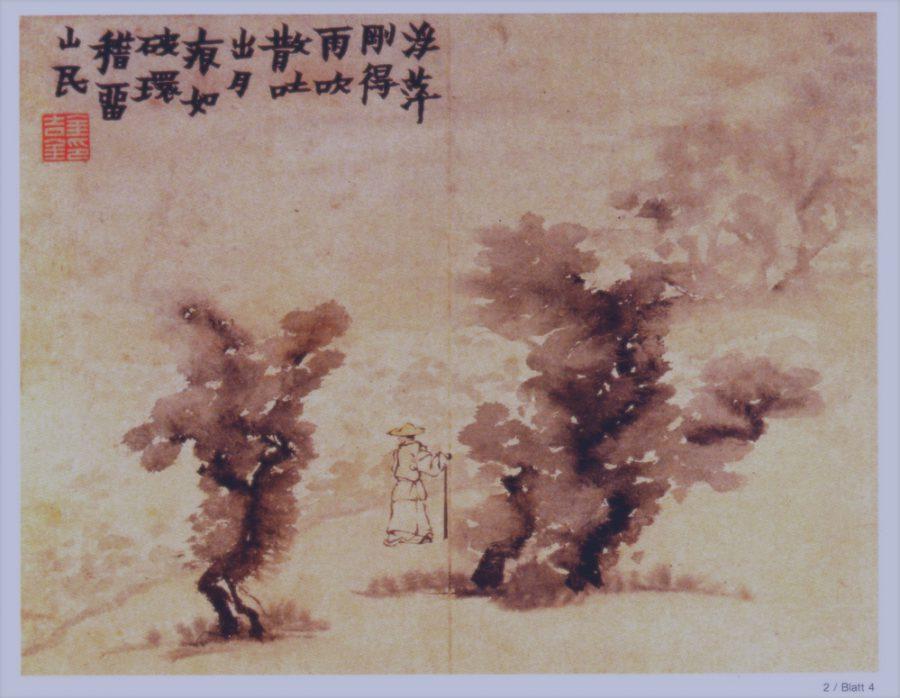 jin-nong-mond-1760-albumblatt_0001