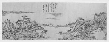 'Wang Yuan-ch'i - 17. Jht.' - auf dem Rücken des Papierabzugs (Wgm.)