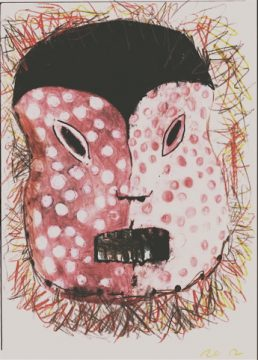 Ituri-Lese.Maske-Rekonstruktion