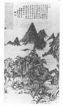 original-chin-landschaft