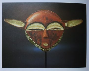 'Afrikanskt' Malmö 1986, no. 163 H: 27cm