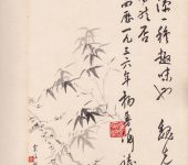 Gästebuch Peking 17