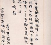 Gästebuch Peking 4