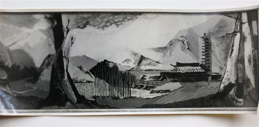 1936 (Originalrepro.)